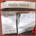Maple Feel カーキアシメタンクトップワンピ