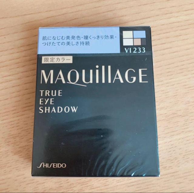 マキアージュ トゥルーアイシャドー  VI233(MAQuillAGE(マキアージュ) ) - フリマアプリ&サイトShoppies[ショッピーズ]