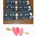 蘭子刺青キューピーデザイン名刺