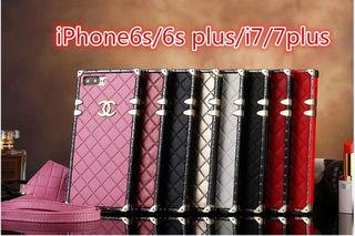 iphone6/7 ケース