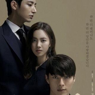 韓国ドラマDVD ボーンアゲイン