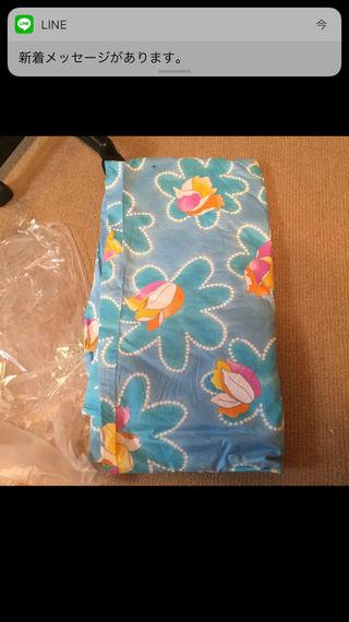 花柄 水色 レトロ 浴衣