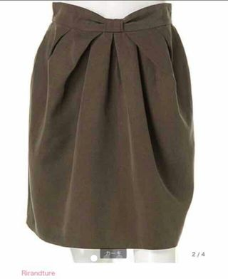 リランドチュール リボンタイトスカート