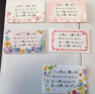 サンキューカード 手書き50枚