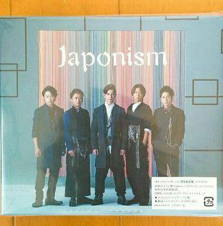 嵐 アルバム Japonism