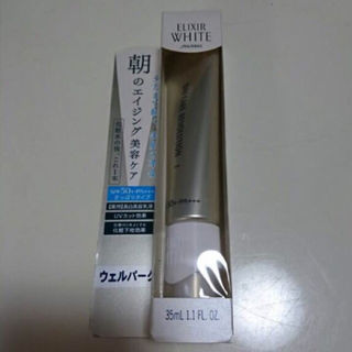 【新品】エリクシールホワイト日中用美容乳液