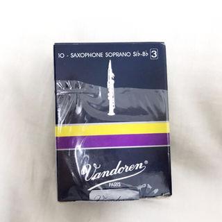 ソプラノサックス サクソフォン リード  3 バンドーレン