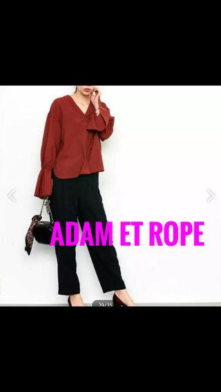 ADAM ET ROPEキャンディスリープシャツ