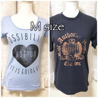 Mサイズ Tシャツ2枚セット