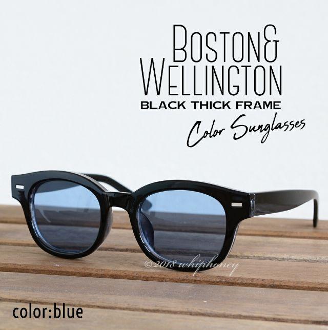 黒縁ウェリントン ボストン ライトスモークサングラス ブルー