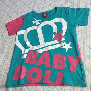 BABY DOOL