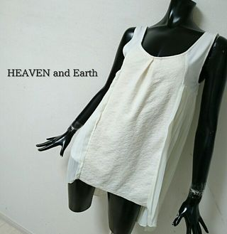 HEAVEN and Earth*ワンピース