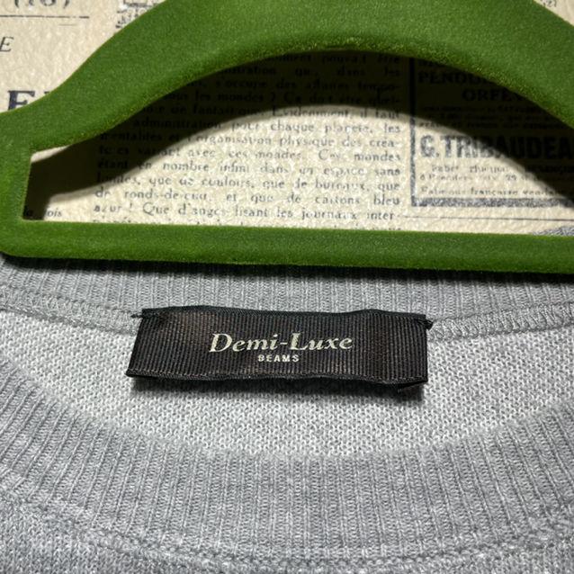 Demi-Luxe BEAMS デミルクス 半袖スウェット