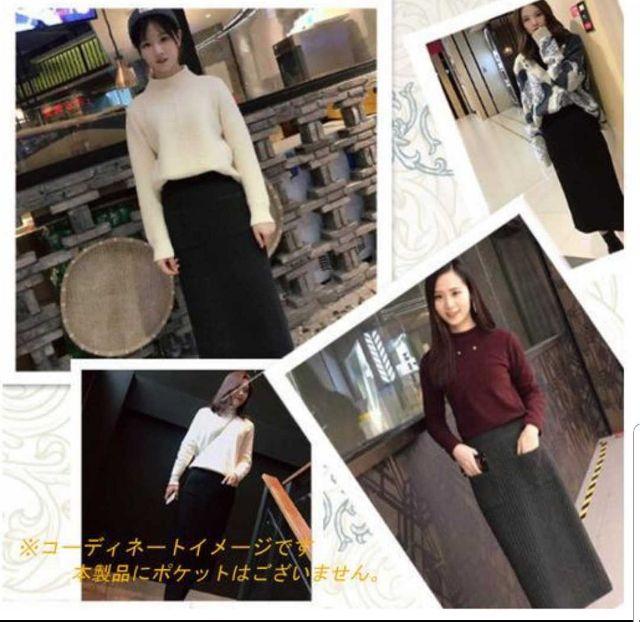 大人可愛い韓国風ニット ロングスカート  ダークグリーン