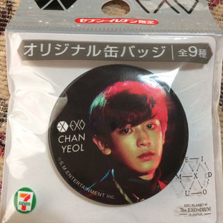 EXO チャニョル 缶バッジ