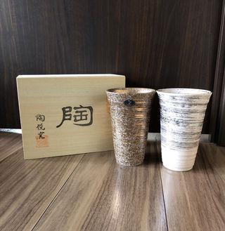 有田焼陶悦窯ビアカップ2点セットペアグラス和モダンビール