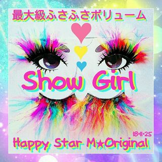 ShowGirl Mixpartyまつげショー ガール