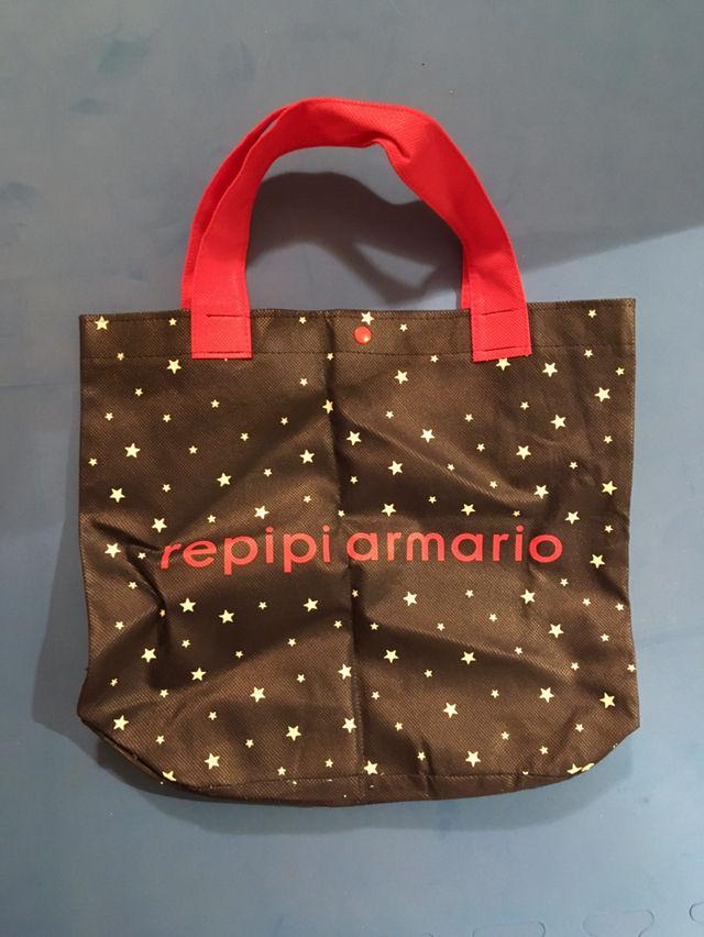 レピピアルマリオ 公式 サイト