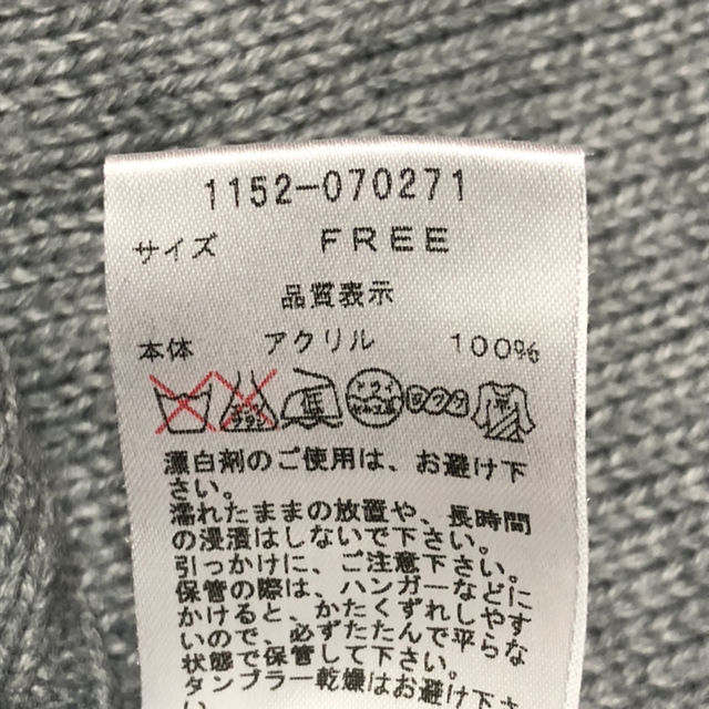 ENVYM/ケーブル編みニット