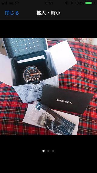 ディーゼル DIESEL 腕時計