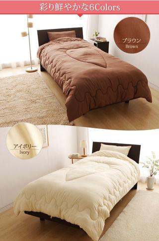 ほこりが出にくい布団 寝具セット