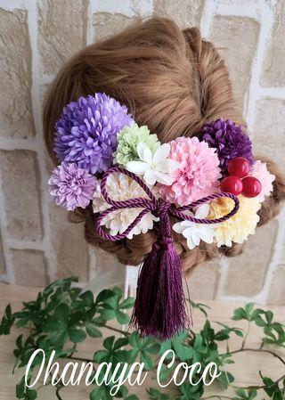 優しい色花マムの髪飾り12点Set No239