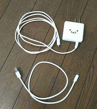 エレコム 充電器  & USBケーブル セット