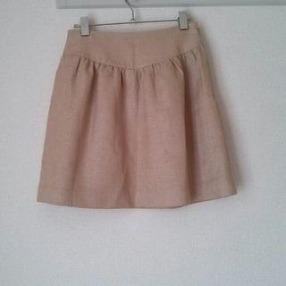 新品!Smacky Glam ふんわりミニスカート