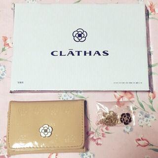 最終、全商品を大幅値下げ!CLATHAS財布&チャーム