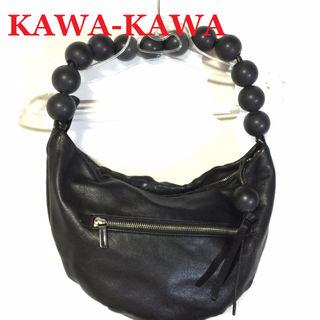 kawa-kawa☆カワカワ☆大玉レザーショルダーバッグ