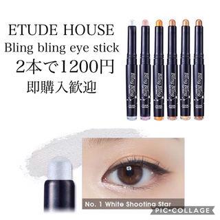 ETUDE HOUSE white eyestick