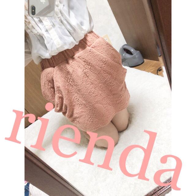 106.rienda オレンジ バルーン スカート(rienda(リエンダ) ) - フリマアプリ&サイトShoppies[ショッピーズ]