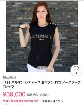 バルマン BALMAIN 人気トップス 黒
