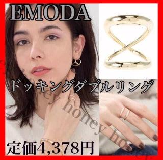 定価4,378円EMODAダブルリングゴールド