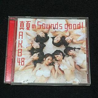 AKB48真夏のSOUNDS GOOD!