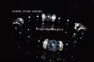 メンズドラゴンアゲートのパワーストーン数珠