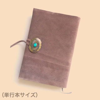 Ayakawasakibook cover(単行本サイズ)