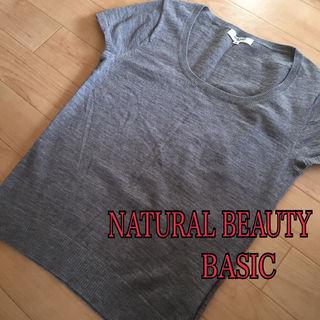 NATURAL BEAUTY BASIC 半袖ニット