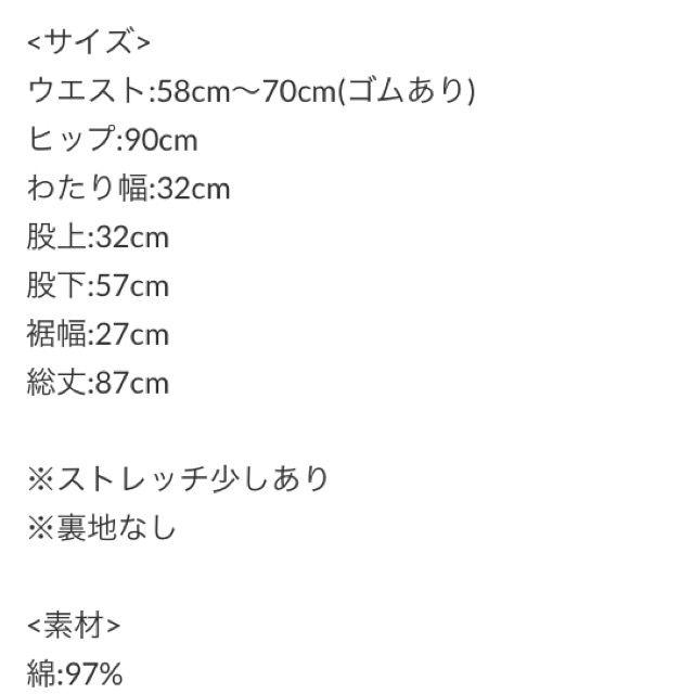ANAP/ニット/ワイドパンツ/アナップ/ガウチョ