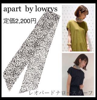 定価2,200円ヒョウ柄 レオパードナロースカーフ黒