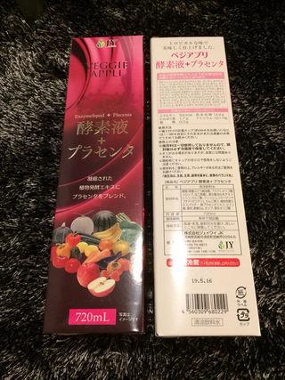 【2本セット】ベジアプリ 酵素液+プラセンタ 720mL