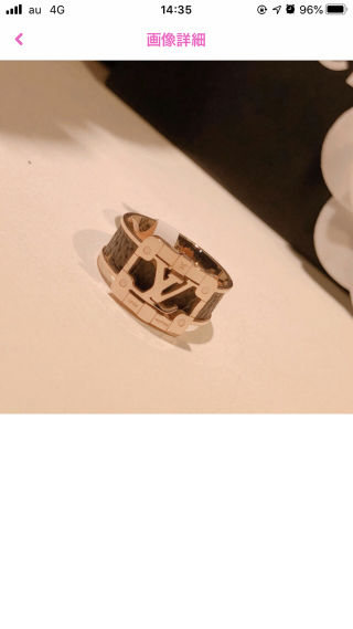 この指輪の13号で。