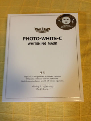 ドクターシーラボホワイトニングマスク