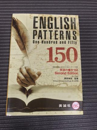 「「英語の構文150 リスニング用CD付 Second e」