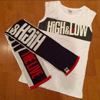 HIGH & LOW タオルのみ