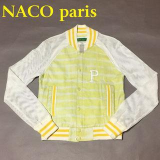 NACO paris ナコパリス 袖メッシュレザースタジャン