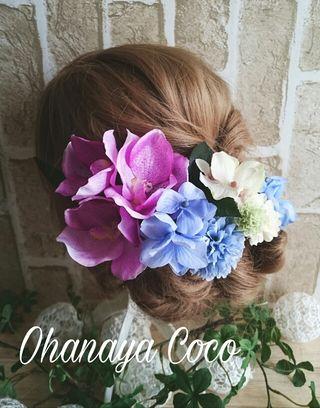 花雫 紫陽花 和装髪飾り11点Set No202