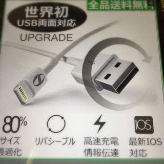 新型iPhone5/6/7高速充電器