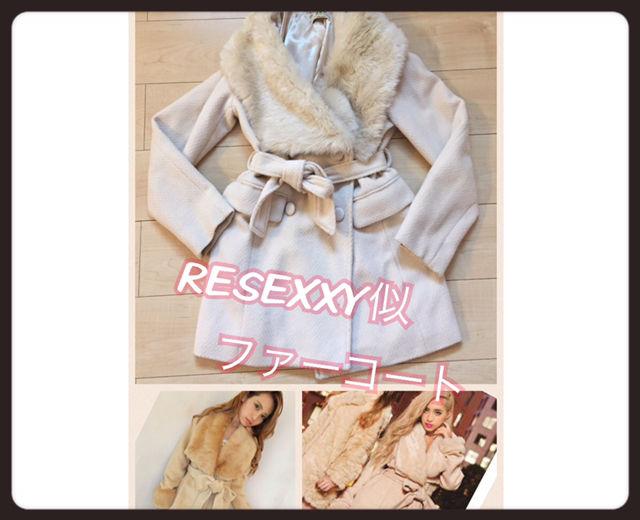 RESEXXY.riendaファーコート