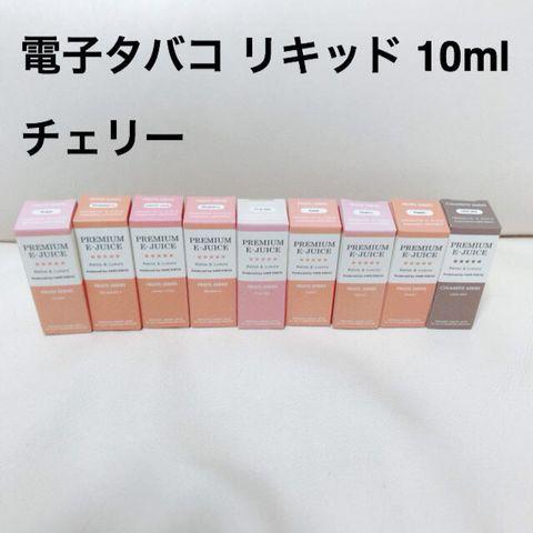 【新品 コメントで値引き】電子タバコ チェリー